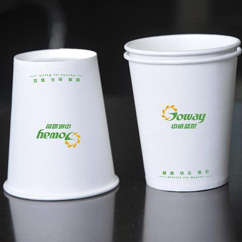 乐虎国际手机平台网品牌纸杯