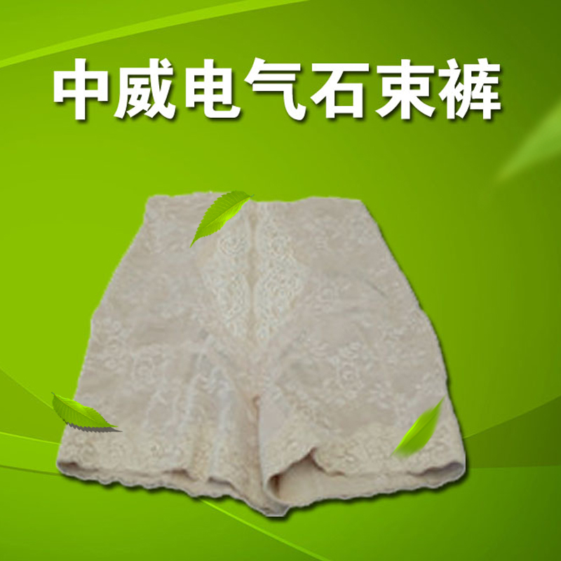 电气石束裤(短款)