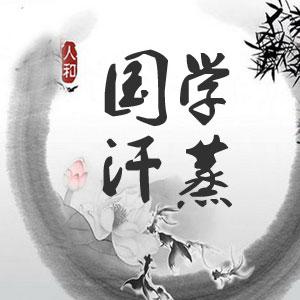 """杏彩平台启动""""国学""""""""汗蒸""""双驱动模式,开创健康养生崭新时代!"""