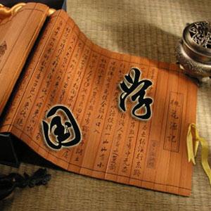 杏彩平台全面应用国学文化提升企业经营管理,加速企业发展!