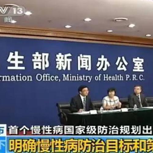 国务院办公厅印发《规划》!汗蒸成慢性病防治有效手段!
