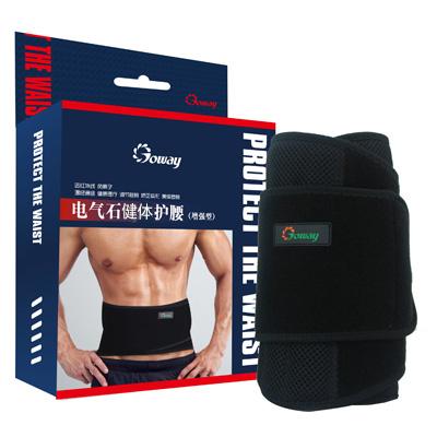 电气石健体护腰(增强型)