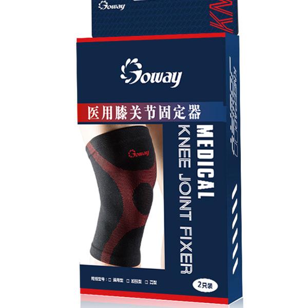 医用膝关节固定器