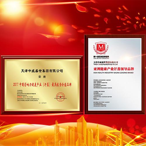 乐虎国际手机平台网乐虎国际官网登录养生馆优势