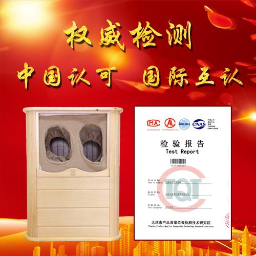 乐虎国际手机平台网乐虎国际官网登录足浴桶获得权威检测,为足部健康保驾护航!