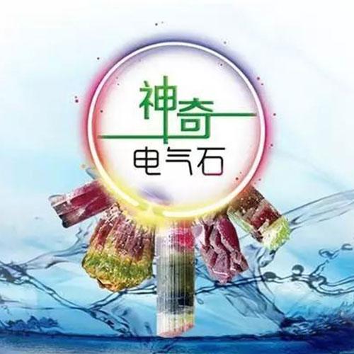 神奇的乐虎国际官网登录