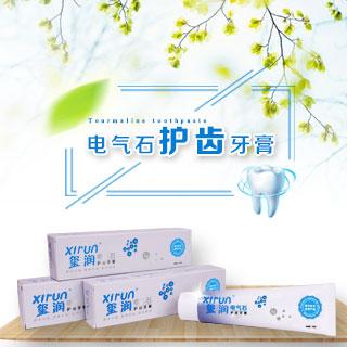 电气石护齿牙膏